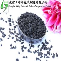 Coconut Shell Gold Recovery Activated Carbon thumbnail image