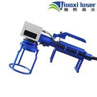 Jiaoxi handheld fiber laser marking machine 20W