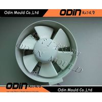 fan blade injection mould with hot runner thumbnail image