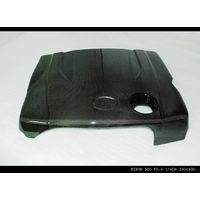 Lexus IS250 06 engine cover