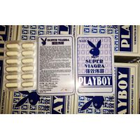 Playboy 12 white capsule