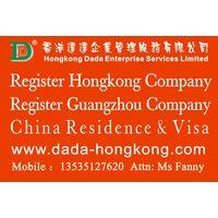 Hongkong Visa Application
