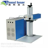 Jiaoxi Portable 30w fiber mini pen laser making machine for PCB, metal, logo marking mini fiber lase thumbnail image