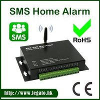 2017 SMS Alert System thumbnail image