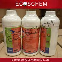 Supply Pesticide insecticide amitraz 20 % EC 12.5% ec