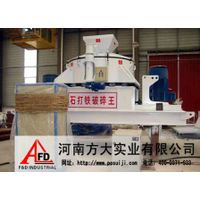 PF - 1320 counterattack crusher, crushing industry leader