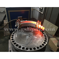 Small Induction Heating Machine with Best Price