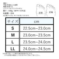 WOMEN'S CASUAL FLAT SANDALS made in japan thumbnail image