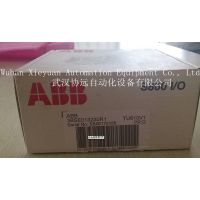 ABB DCS TU810V1 Termination Unit thumbnail image