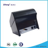 80mm thermal line wifi receipt printer