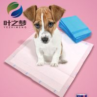 cheap price OEM puppy pads manufacturer