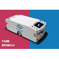 Wireless Control High Precision Automatic Omnidireccional Agv thumbnail image