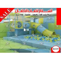 Indoor playground A114 thumbnail image