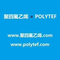 polytef