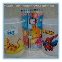 Heat transfer filn for plastic cup