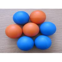 Moulded Silicone Ball Made with 100% Virgin Silicone Without Smell thumbnail image
