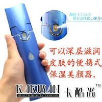 selling Handy nano facial mist sprayer  mini facial steamer thumbnail image