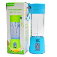 Battery Operated Food Processor Blender Mixer for Juice and Milkshake
