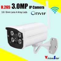 Attractive design Mini Wifi IP camerab 3.0mp H.265
