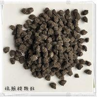 Ammonium sulphate granular nitrogen fertilizer for agriculture thumbnail image