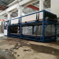 Large Block Ice Machine