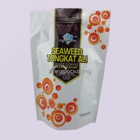 Food Packaging Bag for White Coffee