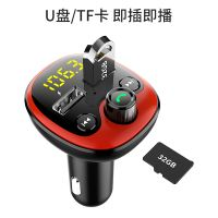 2019 the newest bluetooth car MP3 player 3.1A quick charger A2DP music playing 2port usb car charger