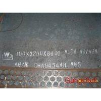 Shipbuilding Steel plates AH36,DH36,EH36,FH32,AH32,DH32,EH32,FH32,API spec 2H GR. 50,2H GR. 42 Steel thumbnail image