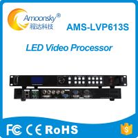 amoonsky lvp613s led outdoor sign led video processor video switcher scaler for led screen p5 thumbnail image