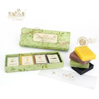 Herbal Soap (4 small soap) packaging