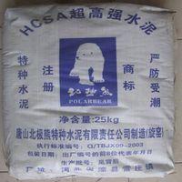 CSA Cement Type III 72.5