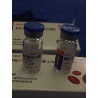 EPO (Erythropoietin) (3000IU (1ml ) /vial ,10vials/kit ) (Original ) thumbnail image