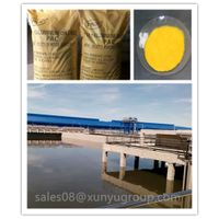 Industrial Grade PAC-Polyaluminum Chloride-Industrial Wastewater Treatment Plant