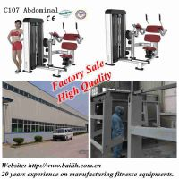 Newest Gym Equipment Strength Machine Exercise Upper Back Machine With High Quality thumbnail image
