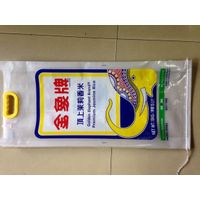 Lamination printed PP woven bag for rice