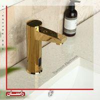 Rassan Sanitary Faucets Tarranom Smart Design thumbnail image