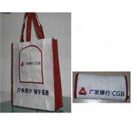 Non woven bags,Shopping bag,Non woven thumbnail image
