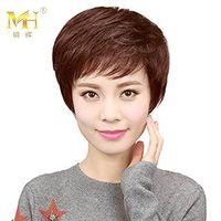 2016 hotsale short wig mono wig