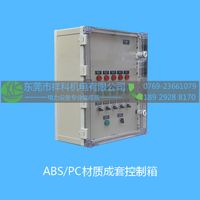 ABS/PC full control cabinet thumbnail image