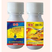 Pesticide Insecticide Bacillus Thuringiensis 16000 Iu/Mg Wp Manufacturer