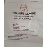 TITANIUM DIOXIDE FOR FOOD ADDITIVE thumbnail image