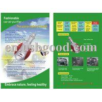 Car Air Purifier, Anion / Ozone Bad Odor Eliminator, Air Cleaner thumbnail image