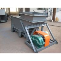 K type reciprocating feeder for coal preparation plant thumbnail image