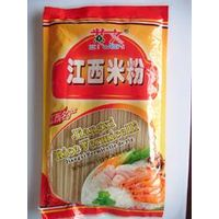 Green Food-Dry Rice Vermicelli 300gram, 400gram, 2kg