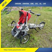 "baby stroller fashion 250w 36v 16"" safty electric baby products 2015"