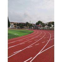 PU polyurethane breathable plastic track primary school running track thumbnail image