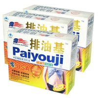 Pai you guo slimming capsules thumbnail image