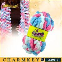 Knitting Yarn, Fancy Knitting POM POM Yarn CK191-B