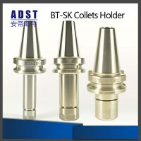 Bt-Sk Collet Chuck Tool Holder for CNC Machine
