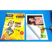 Self Adhesive photo paper thumbnail image